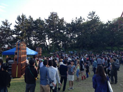 Nanko Sankaku Park