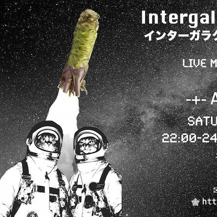 2015-08-23 / Electronica - Various (My First Live Stream!)