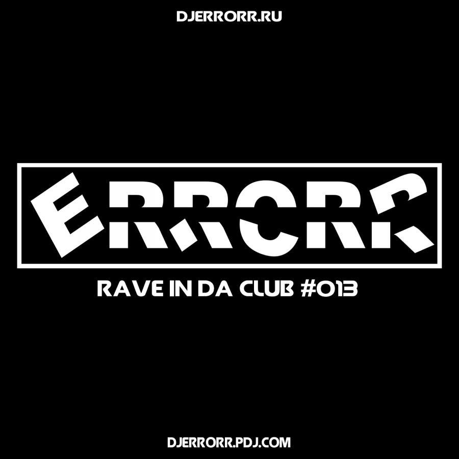 Rave In Da Club #013