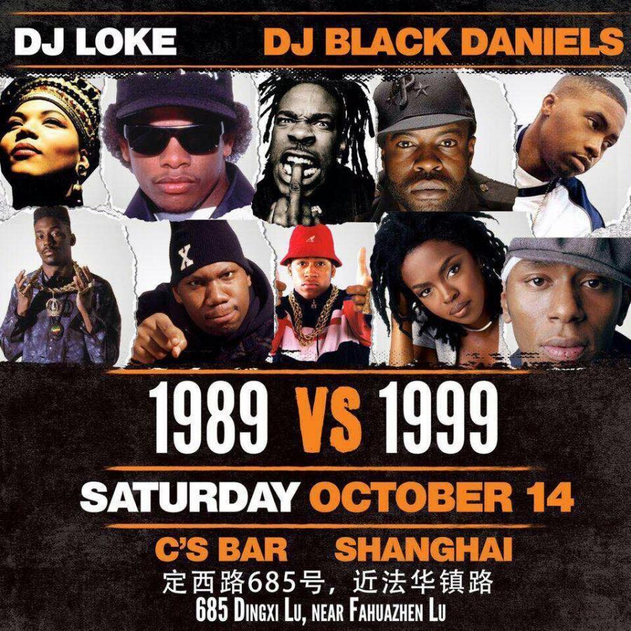 1989 vs 1999