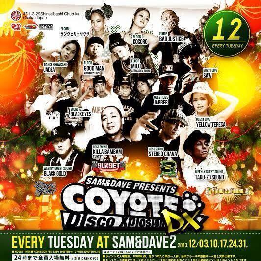 Live CD / Tue.3DEC.2013 / Pt.2, 4:10~4:40 / CoYoTe@SAM&DAVE2 大阪市