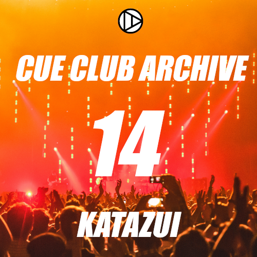 Cue Club Archive #14