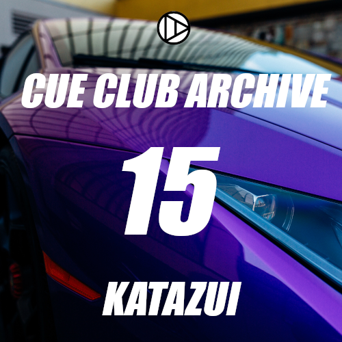 Cue Club Archive #15