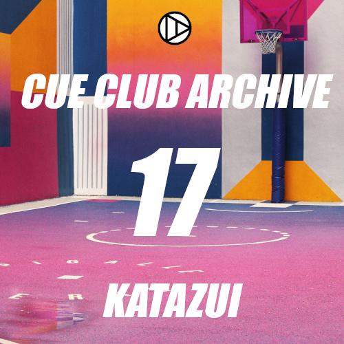 Cue Club Archive #17