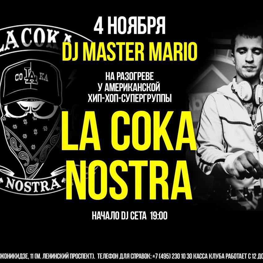 04.11.14 warm up set for LA COCA NOSTRA