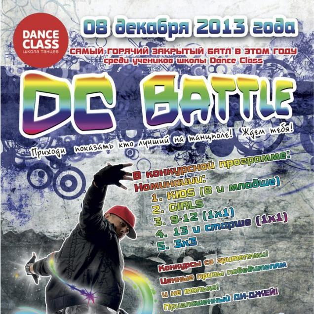08.12.13 DC Battle (BBoing)