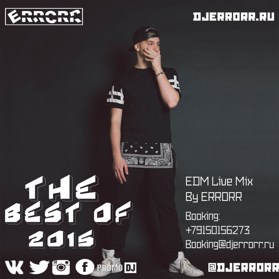 The Best Of 2015 (EDM Live Mix)
