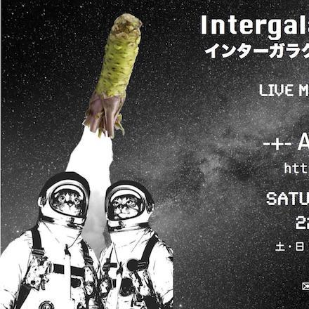 2016-02-06 / Electronica Night!