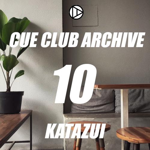 Cue Club Archive #10