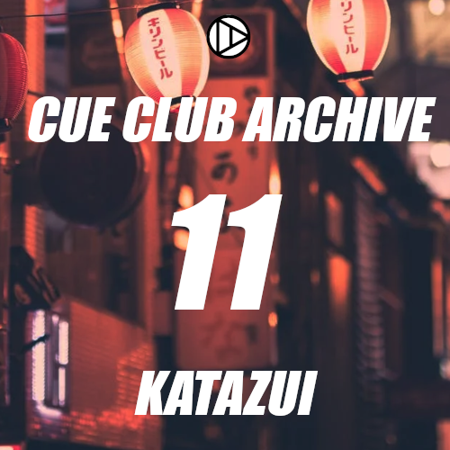 Cue Club Archive #11