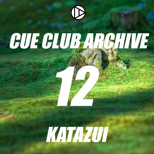 Cue Club Archive #12