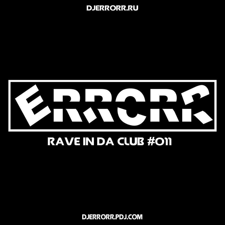 Rave In Da Club #011