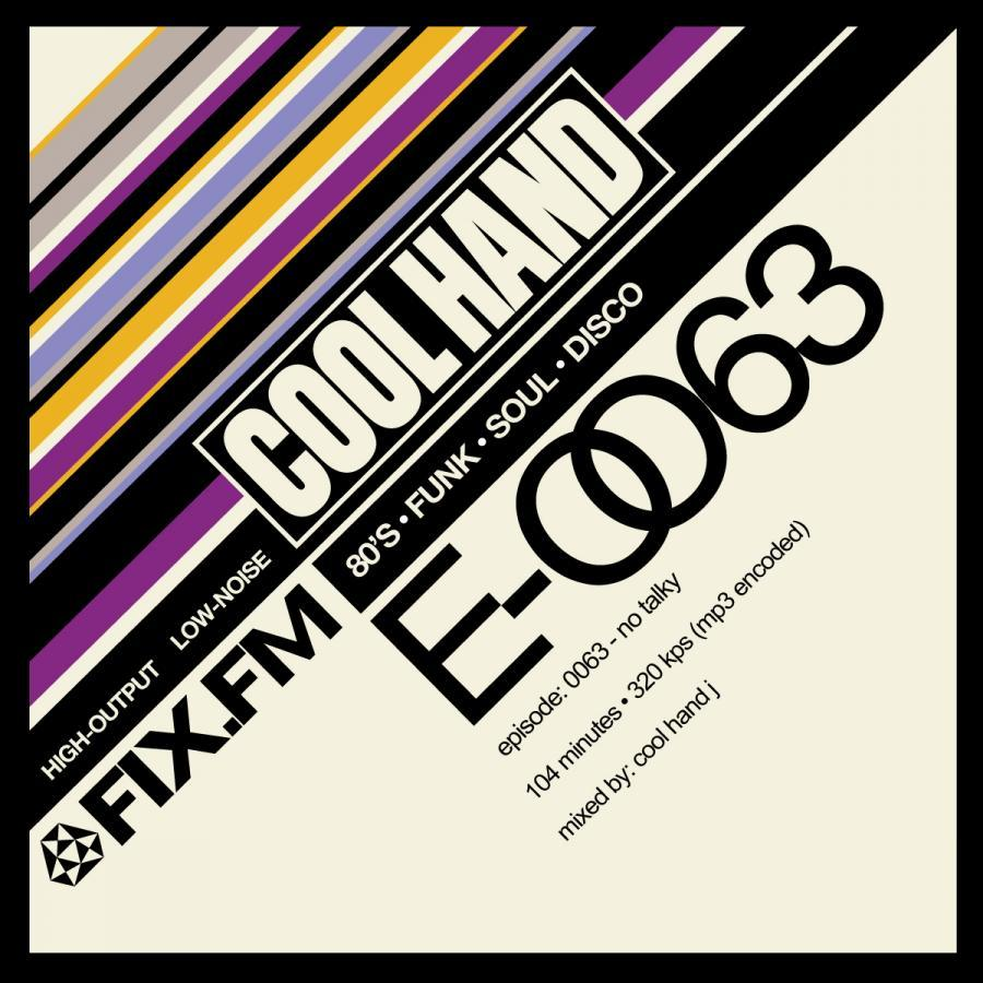 Adventures of Commander Cool Hand - Episode 63 - No Talky