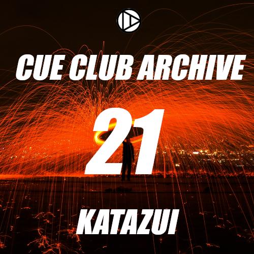 Cue Club Archive #21