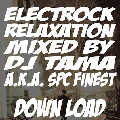 ELECTROCK RELAXATION FEB 2012