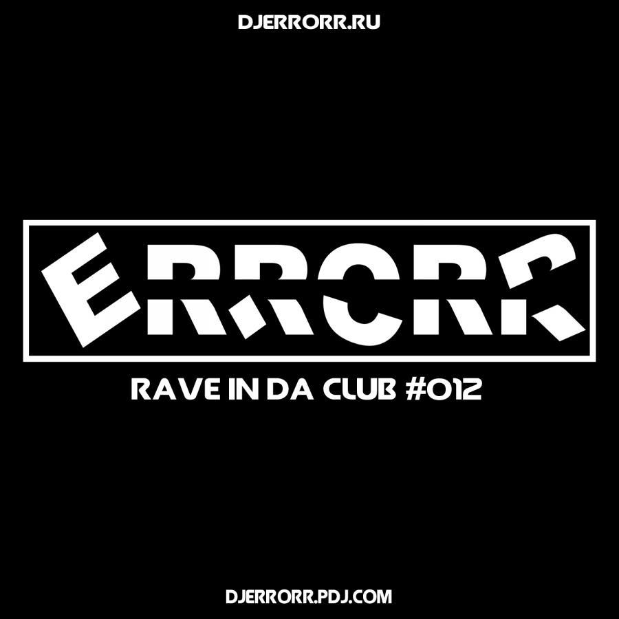 Rave In Da Club #012