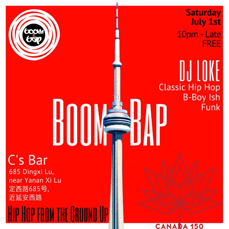 Boombap: Canada Day Jam
