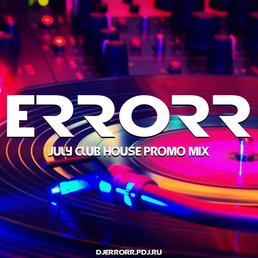 July Club House Promo Mix(Dance/Pop)