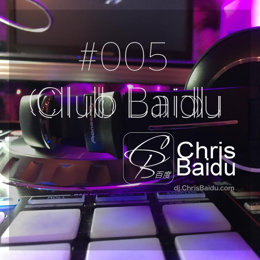 Club Baidu #5