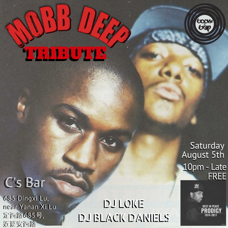 Mobb Deep Tribute