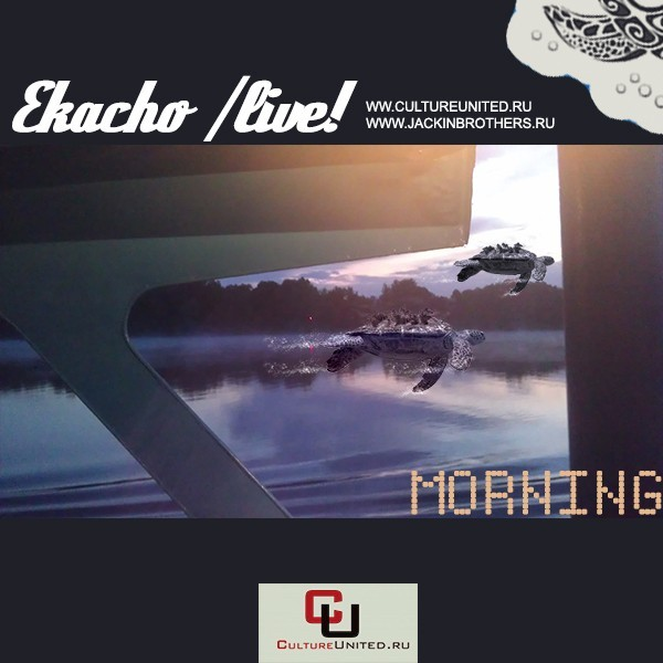 Ekacho Live! Morning/Culture United party on ship